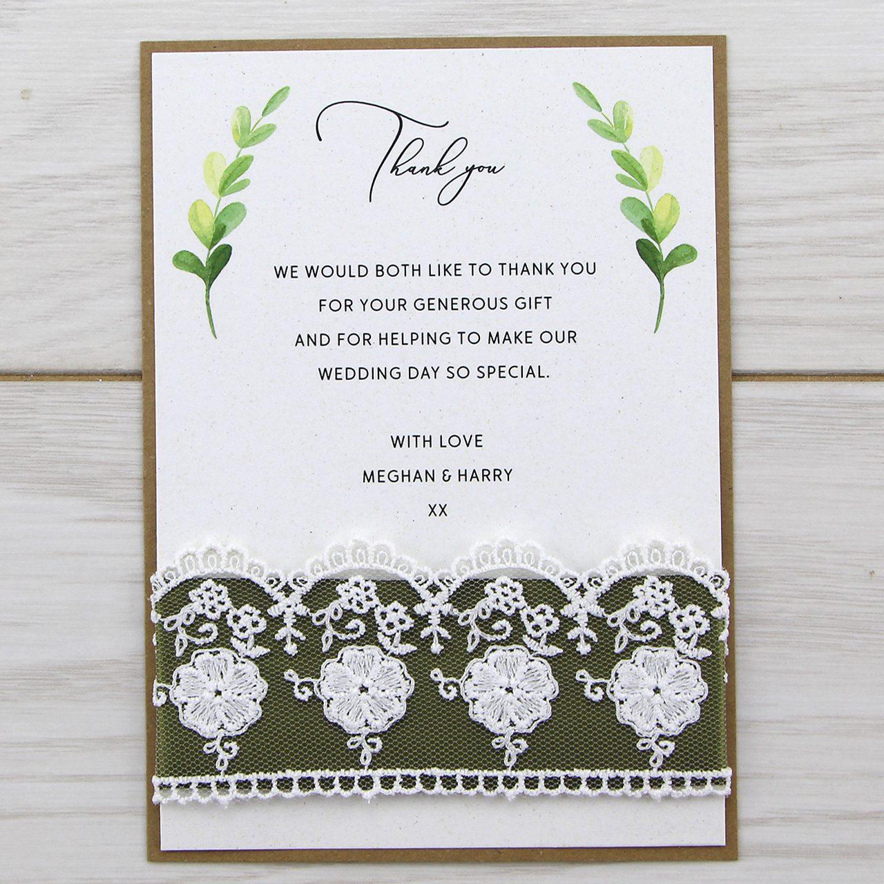 Pure Invitation Wedding Invites
